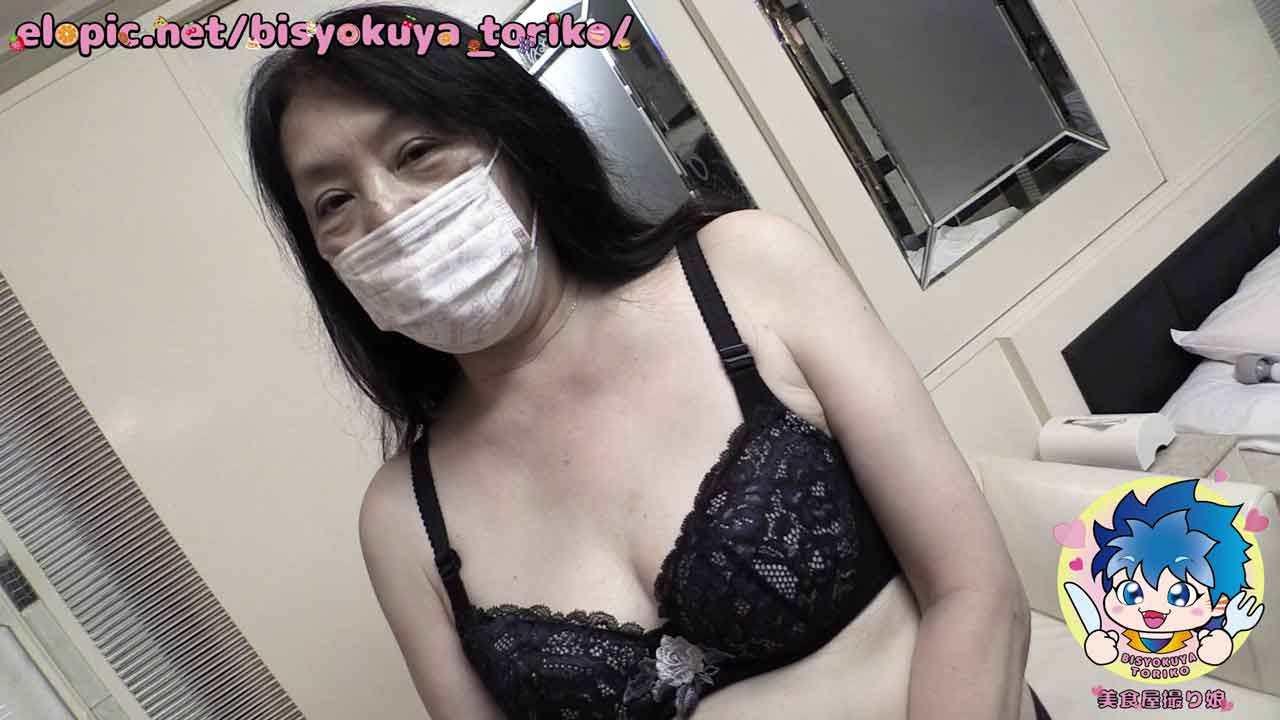 masako5-7