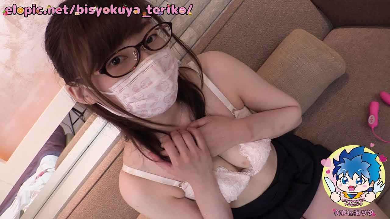 Nonoka 22yo College Girl Vol.1(Interview)
