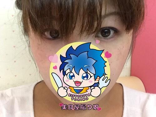 Mizuki(Coming Soon)
