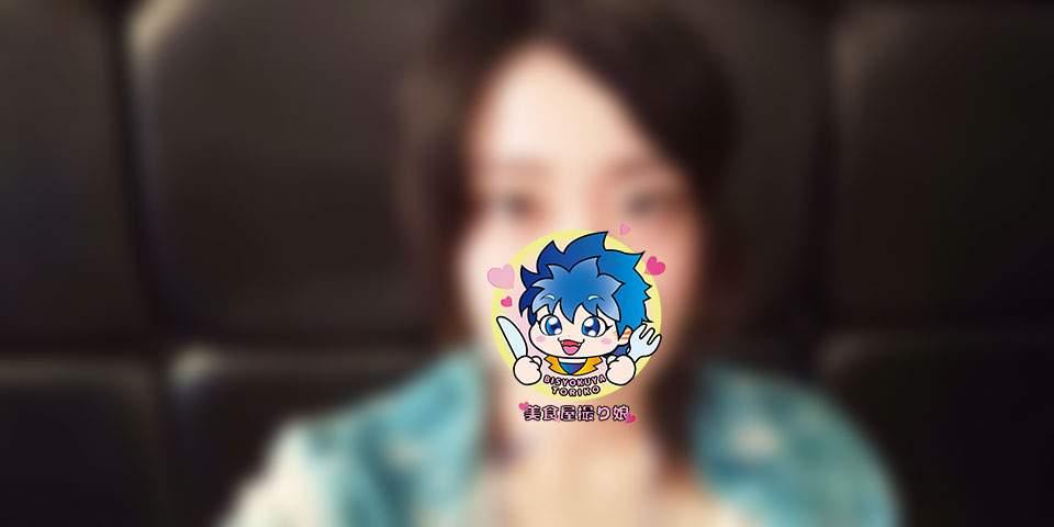 Mio(Coming Soon)